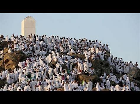le prisonnier du ciel 2266234005 hacı adayları arafat a ulaştı youtube