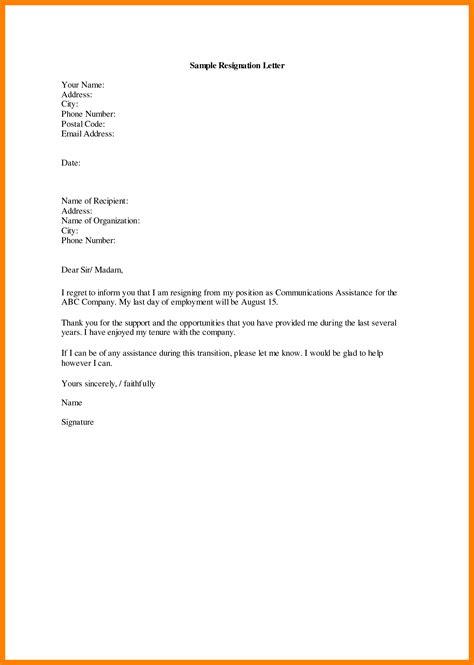 Resignation Letter Basic 7 Basic Resignation Letter Sles Packaging Clerks