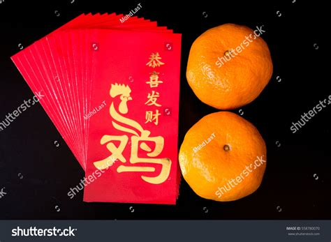 orange meaning in new year ang pao orange new year stock photo 558780070