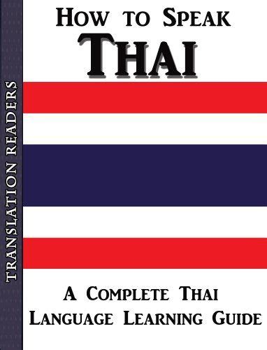 how to analyze the complete guide to language personality types human psychology and speed reading anyone volume 4 books 25 best ideas about learn thai language on
