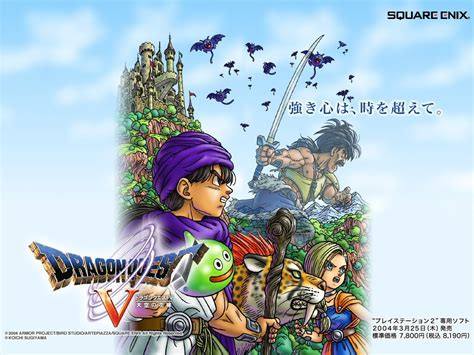 DRAGON QUEST V Android/iOS   HD Gameplay   YouTube