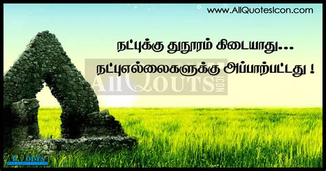 friendship tamil quotes images tamil friendship quotes www imgkid com the image kid