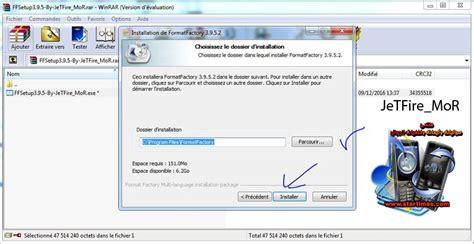format factory startimes شرح كيفية أستعمال برنامج format factory v3 9
