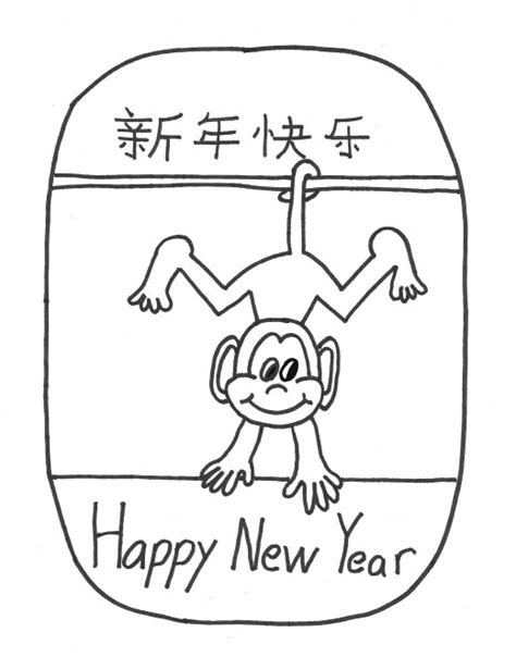 new year craft template kid crafts for year of the monkey new year