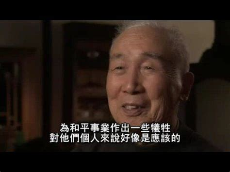china film lambasted online for distorting history nanking massacre part 9 9 experience history pinterest