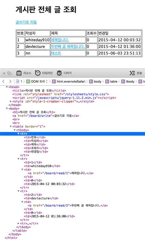 node js jade layout 내 주변의 일들에 대한 나만의 정리 mac node js 학습 9일차 express framework