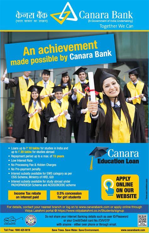 Education Loan For Mba In Canara Bank by Arun Vishwakarma Arunku123
