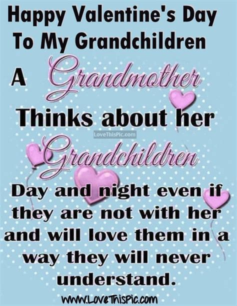 happy valentines day to my poems happy valentines day to my grandchildren pictures photos