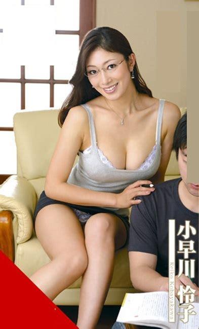reiko kobayakawa milf jepang hot foto bugil koleksi foto hot asia