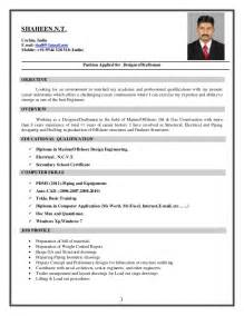 Piping Field Engineer Cover Letter field engineer resume and gas mwd engineer resume cv cover letter c v instrumentation and