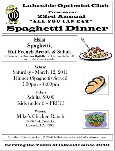 benefit ticket template spaghetti dinner fundraiser template www imgkid