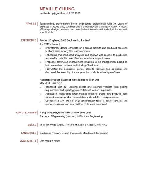 Product Engineer CV   CTgoodjobs powered by Career Times