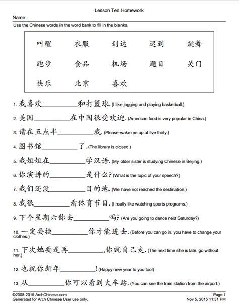 Copying Sentences Worksheets