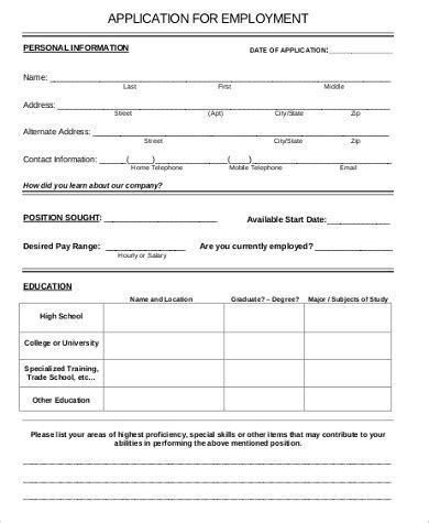 printable job application free 6 sle printable job application free sle exle