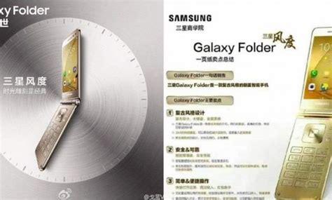 Harga Samsung Folder 2 samsung galaxy folder 2 archives ngelag