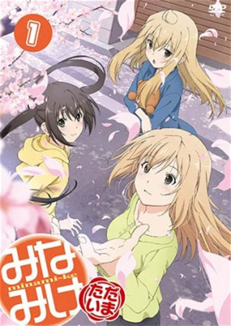 The Minami Family top 10 gender bender anime list best recommendations