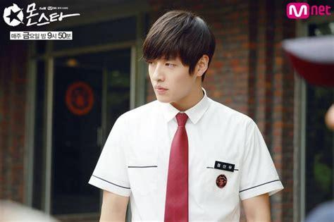 film terbaru kang ha neul monstar kang ha neul asian dramas movies esp korean