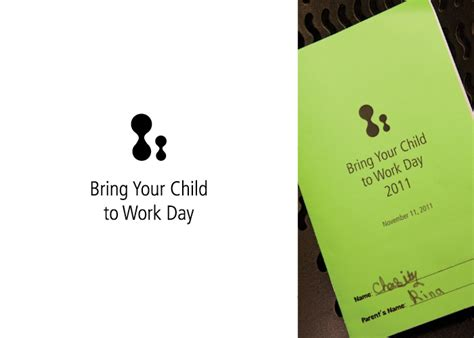 Bring A To Your Day by Bring Your Child To Work Day 171 Curammeng S Portfolio