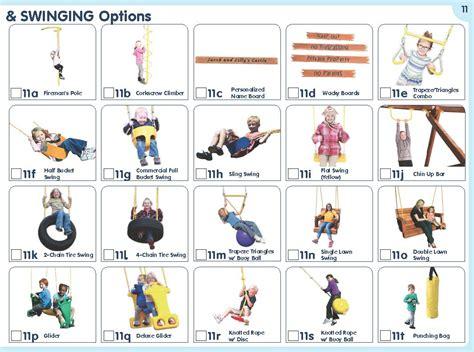 swing names playground equipment wooden swing sets goalsetter