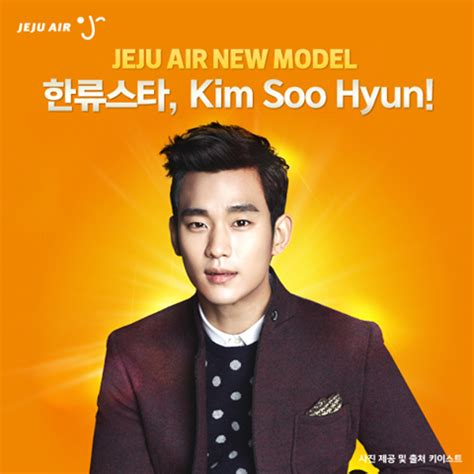 kim soo hyun income lingy s soul searching budget airline jeju air s new