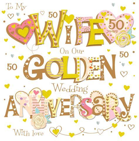 50th wedding anniversary cards uk 2 golden 50th wedding anniversary greeting card cards
