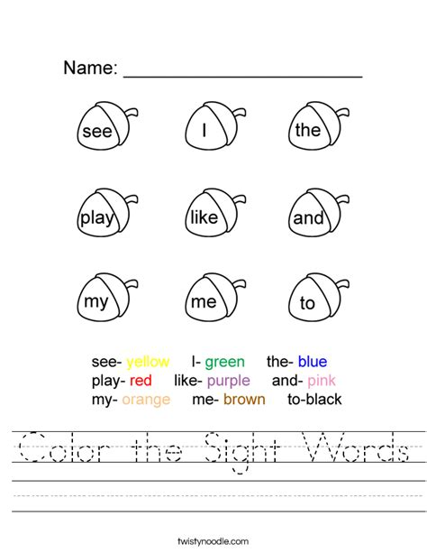 Sight Word Worksheets by Color The Sight Words Worksheet Twisty Noodle