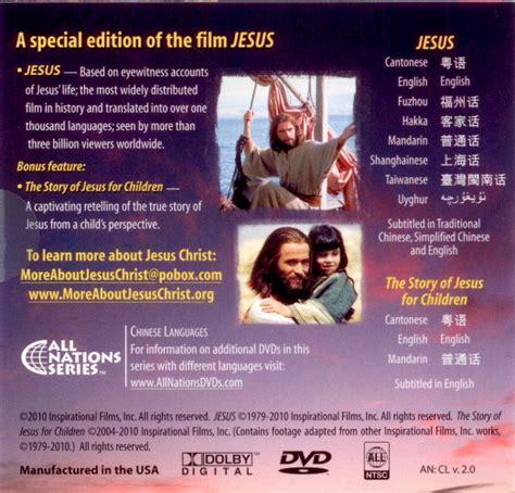 jesus film mandarin the jesus film chinese lang dvd