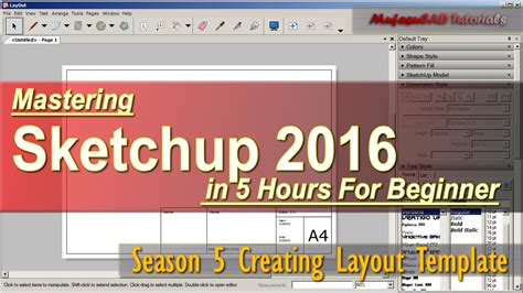 sketchup 2016 tutorial beginner sketchup 2016 creating layout template tutorial for