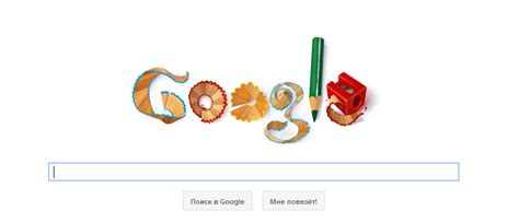 doodle 4 russia doodles news doodle for the russian knowledge day