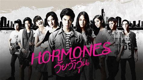 film dunno y2 hormones ว ยว าว น hormones the series
