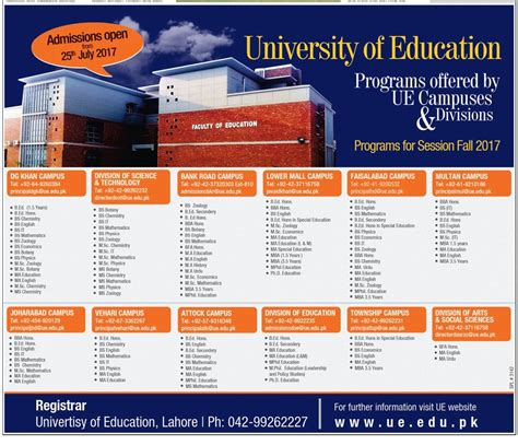 Mba Colleges Last Date Application 2016 by Of Education Uoe Lahore Admissions 2017