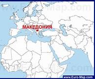 """Результат поиска изображений по запросу """"Австрия Северная Македония на русском"""". Размер: 194 х 160. Источник: euro-map.com"""