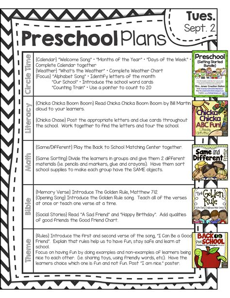 pre k daily lesson plan template peek at my week back to pre school lesson plan