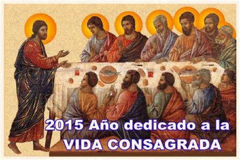 cadenas religiosas en redes sociales reflejos de luz cadena de oraci 243 n en las redes sociales