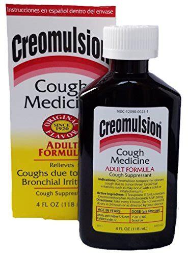 best cough suppressant 10 best cough medicines in april 2018 complete guide
