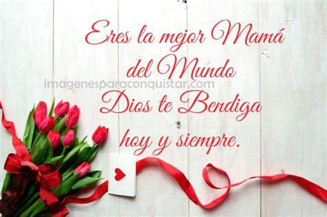 Imagenes Con Frases Bonitas X El Dia De La Mujer | frases para el dia de la madre para compartir por whatsapp