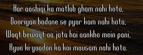 matlab shayari images  hindi matlabi status whatsapp