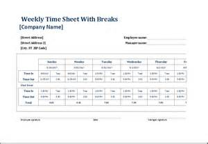 employee weekly time sheets with and without breaks
