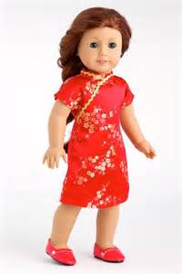 For 18 american girl doll traditional chinese dress shoe ebay