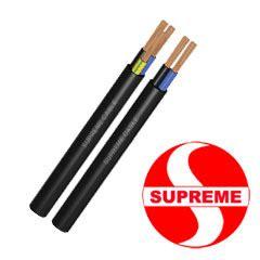 Kabel Nyaf 1x2 5mm Supreme toko dan supplier kabel indonesia