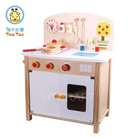 Boys Kitchen Set by Tk033 Birch Wood Pretend Play Kitchen With Frying Pan