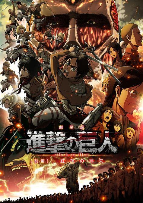Movic Shingeki No Kyojin Attack On Titan Rubber Mikasa Jp Poster For The Upcoming Shingeki No Kyojin Shingeki