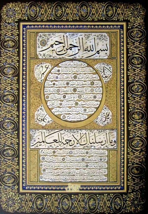 prayer rug in arabic 424 best of islamic calligrapy hilye i şerif images on islamic