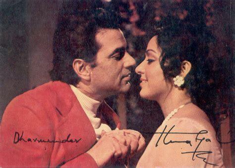 actor dharmendra film list dharmendra and hema malini in film charas dharmendra