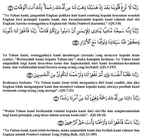 do a qunut mp3 himpunan doa selepas solat pdf download