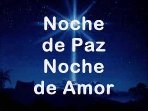 villansicos navide241os letras de villancicos navide 241 os tradicionales ecuatorianos foros ecuador 2019