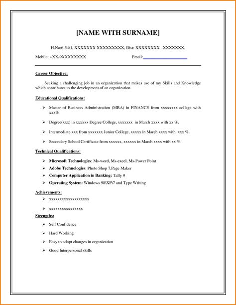 Free And Easy Resume Builder 17 Best Ideas About Resume Templates On Pinterest Resume