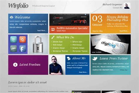 web layout characteristics website layouts 50 professional photoshop tutorials