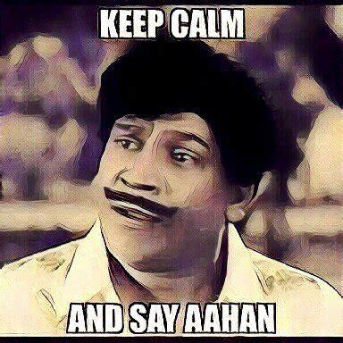 templates for memes in tamil tamil meme templates tamilmemetemp twitter