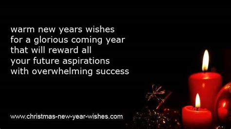 new year wishes 2016 and greetings for happy new year packages